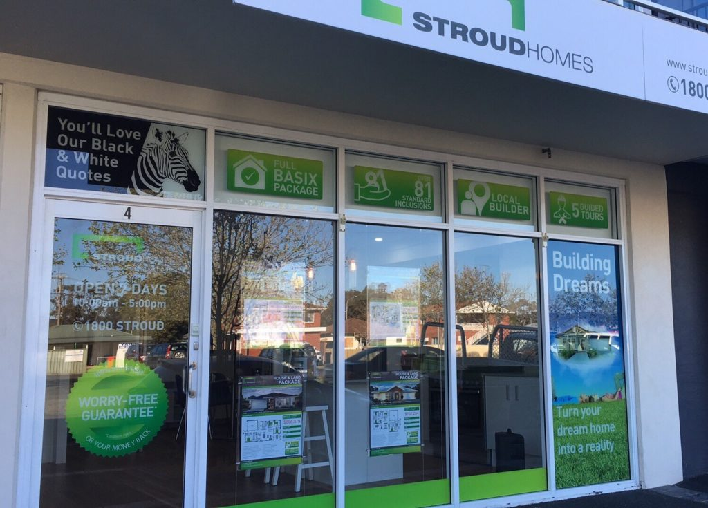 Stroud Homes Wollongong Display Centre